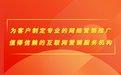 通州区网页关键词排名优化公司排行榜-【E获客】