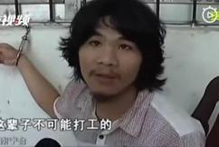 视频网站视频:网传疑似少女被轮奸视频,两地警方回应:已展开有关工作插图(3)