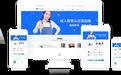 石景山网站建设制作设计公司_石景山网络营销SEO优化推广_...