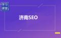 ...顾问-技术博客-济南SEO外包排名服务公司-山西SEO教程自...