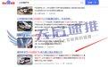 SEO_网站优化_单词整站排名优化_网站建设_SEO技术-武汉天...