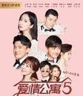爱情gong    yu  1到5季