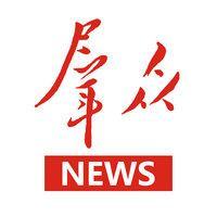 秦都农商银行全力支持复工复产