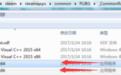 下载了pubg但是玩不了因为没有msvcp140.dll怎么办