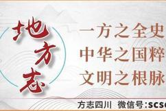 在线 网站:紧急通知!中国人事考试网暂停一消在线核验!插图(4)